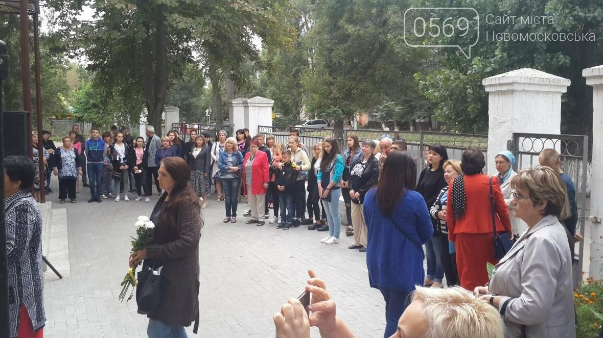 В Новомосковске почтили память погибшего земляка, фото-6
