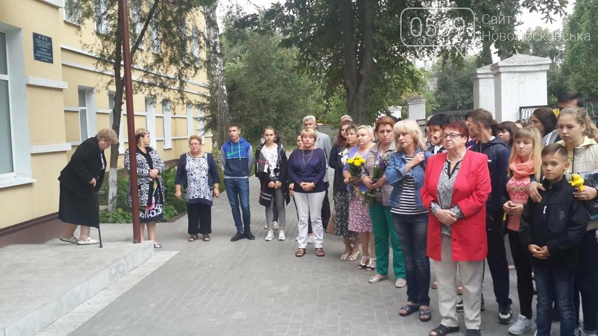 В Новомосковске почтили память погибшего земляка, фото-5