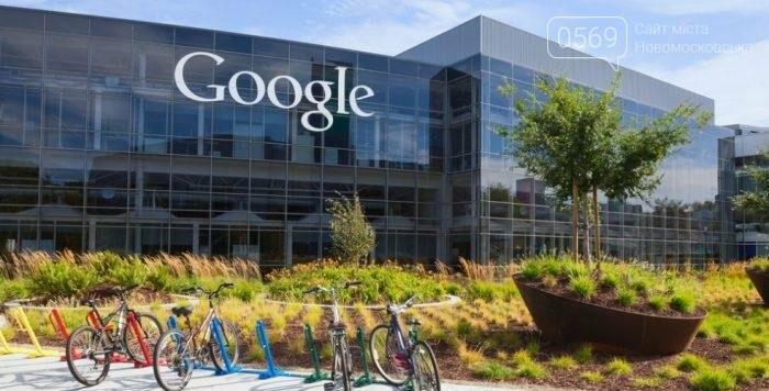 Сегодня компании Google исполняется 20 лет, фото-1