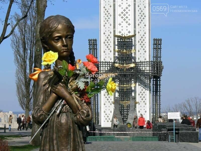 25 лет назад в Киеве открыли памятник жертвам голодомора, фото-2