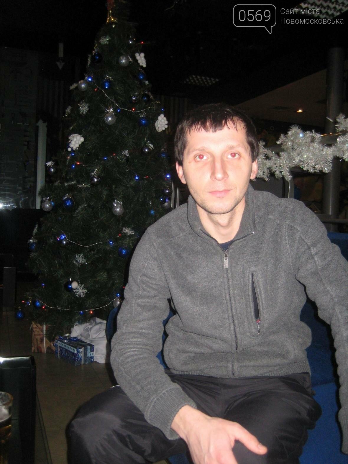 Новомосковск: заплатить за жизнь или заплатить жизнью, фото-1