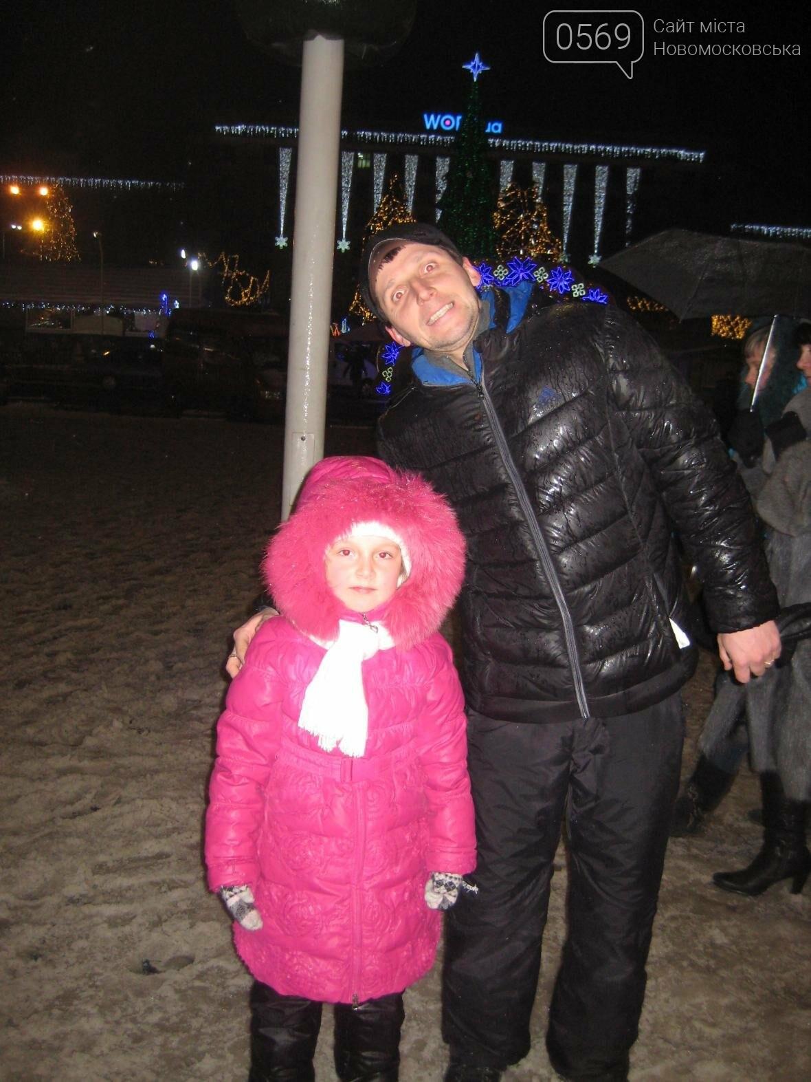 Новомосковск: заплатить за жизнь или заплатить жизнью, фото-4