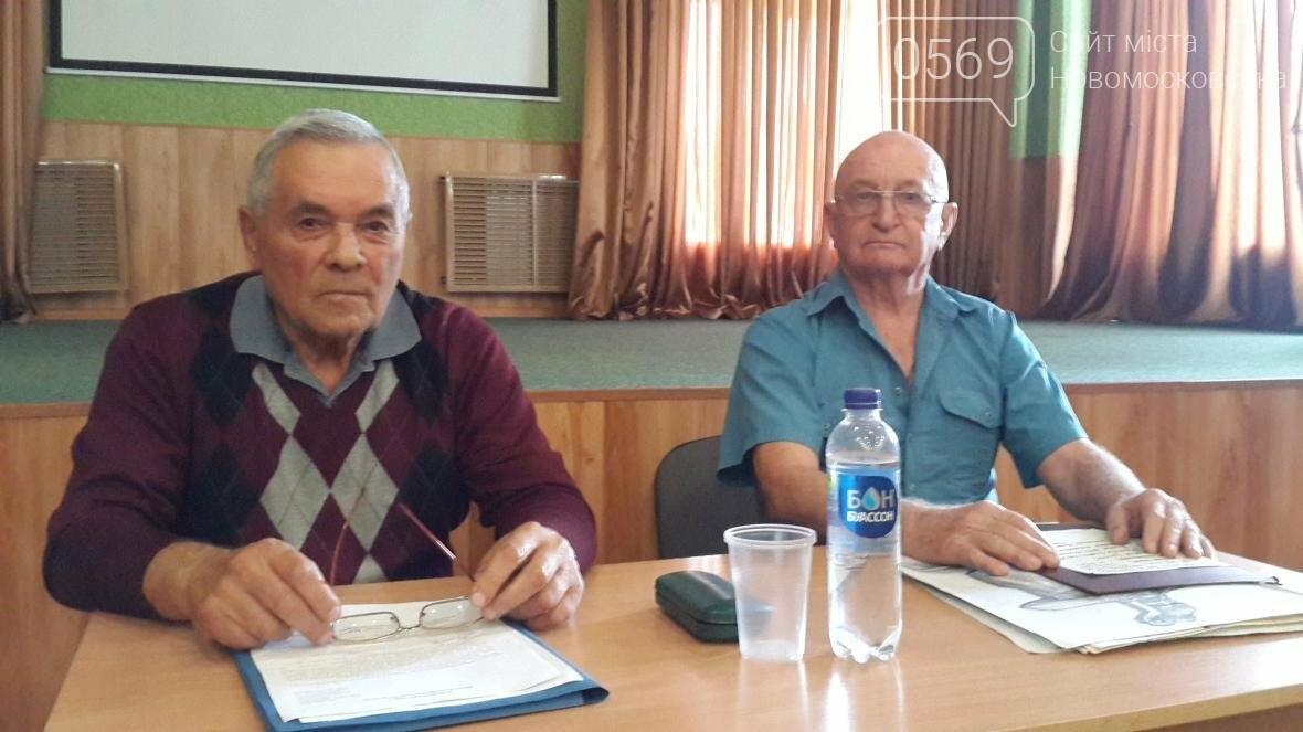 Автор гимна и герба Новомосковска отметил 80-летний юбилей, фото-7