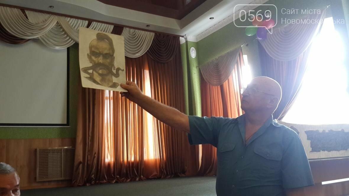 Автор гимна и герба Новомосковска отметил 80-летний юбилей, фото-5