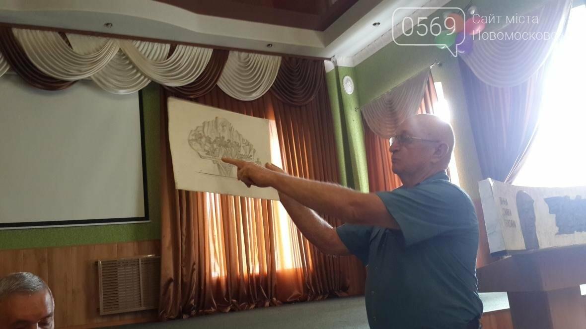 Автор гимна и герба Новомосковска отметил 80-летний юбилей, фото-6