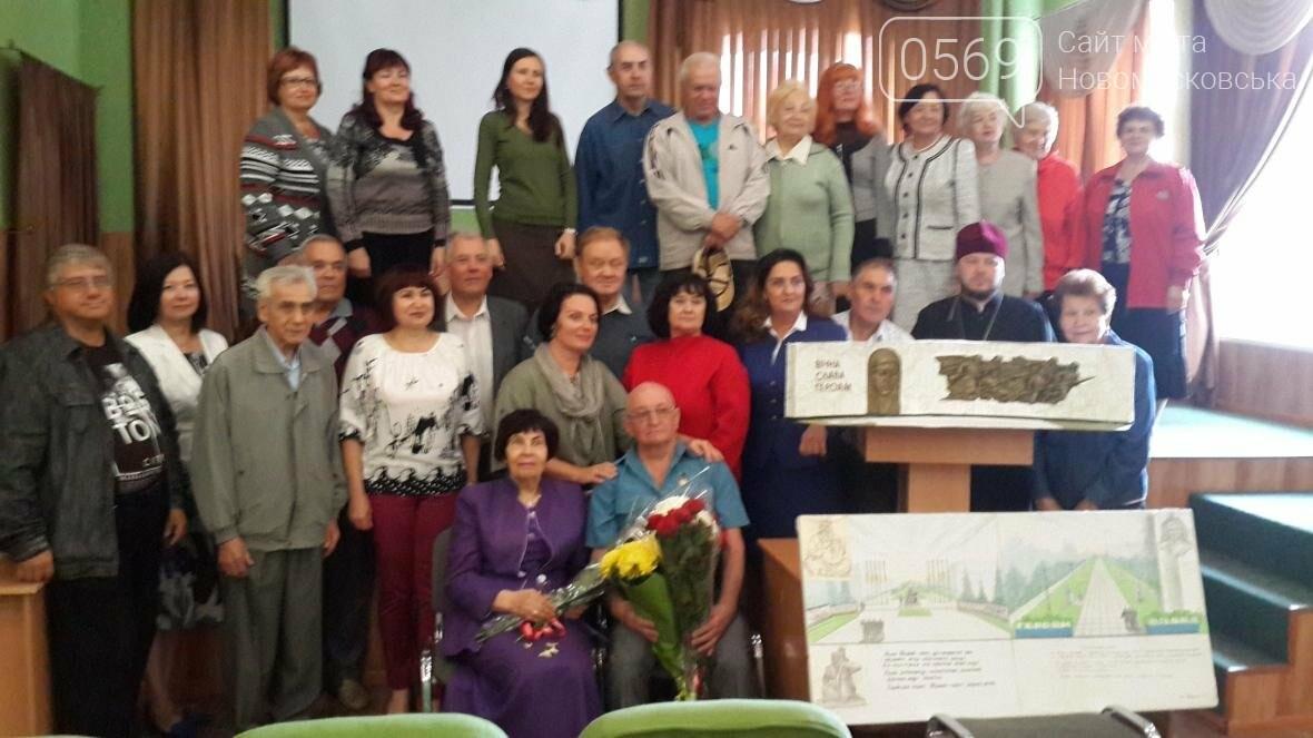 Автор гимна и герба Новомосковска отметил 80-летний юбилей, фото-2