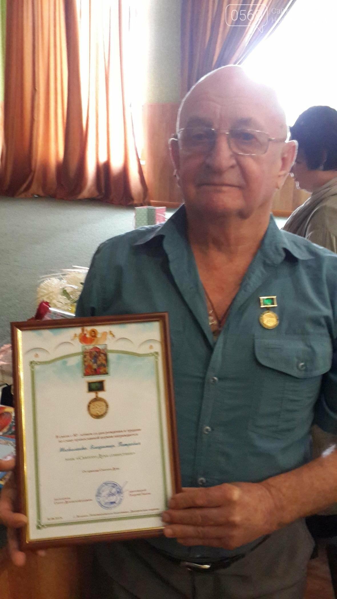 Автор гимна и герба Новомосковска отметил 80-летний юбилей, фото-1