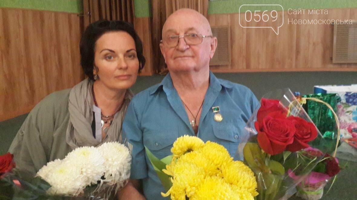Автор гимна и герба Новомосковска отметил 80-летний юбилей, фото-4