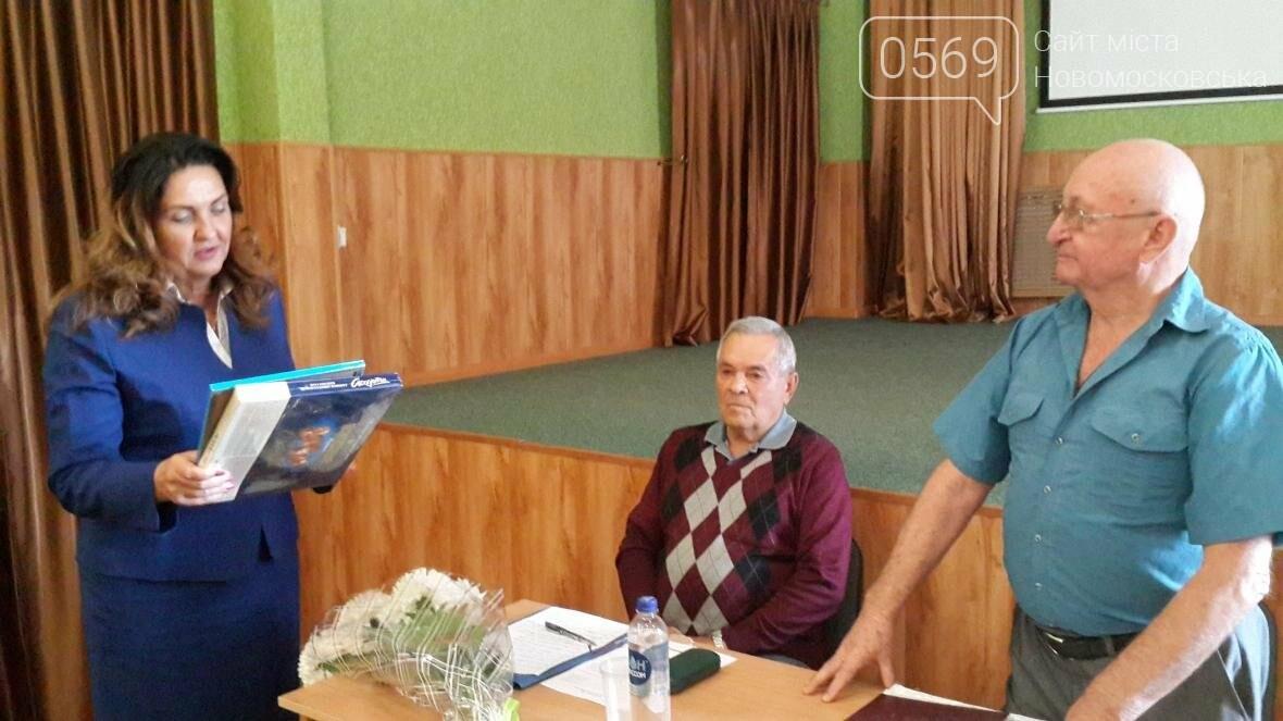 Автор гимна и герба Новомосковска отметил 80-летний юбилей, фото-10
