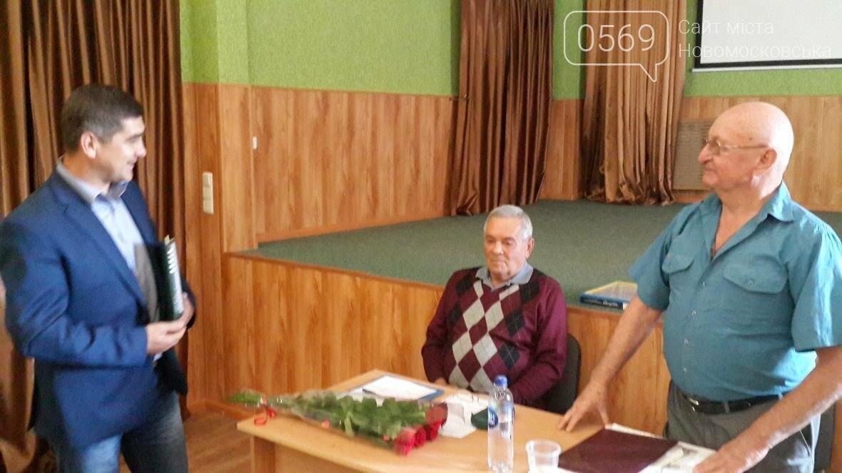 Автор гимна и герба Новомосковска отметил 80-летний юбилей, фото-12