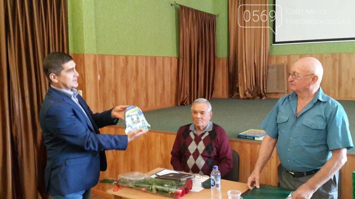 Автор гимна и герба Новомосковска отметил 80-летний юбилей, фото-14