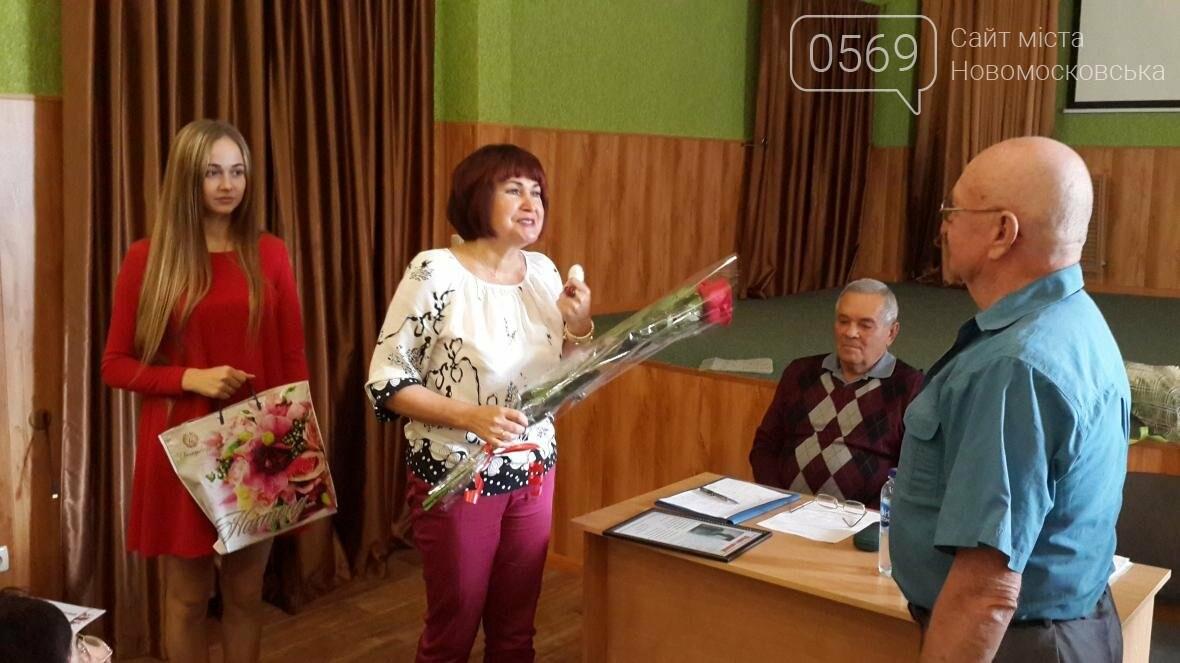 Автор гимна и герба Новомосковска отметил 80-летний юбилей, фото-15
