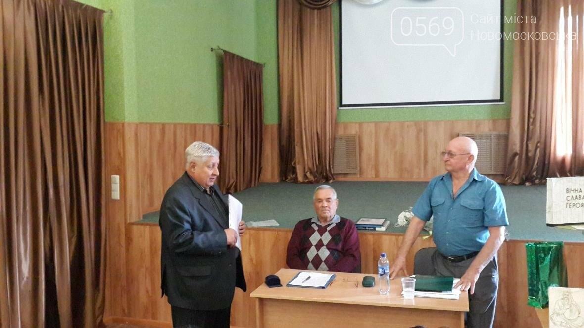Автор гимна и герба Новомосковска отметил 80-летний юбилей, фото-18