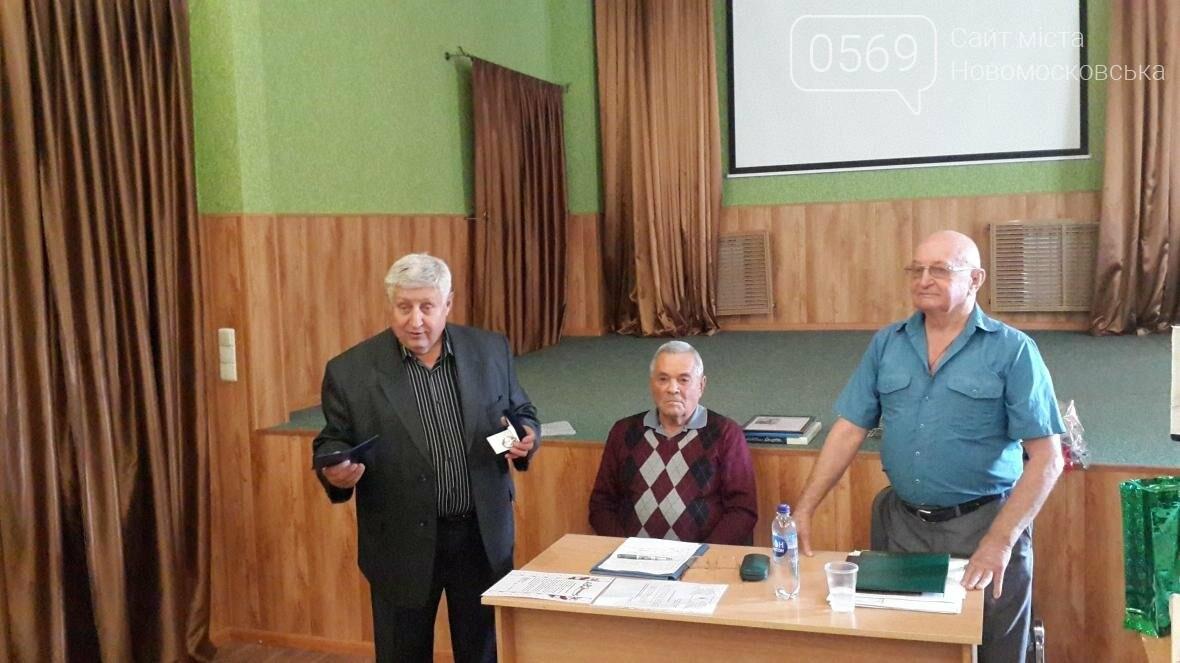 Автор гимна и герба Новомосковска отметил 80-летний юбилей, фото-17