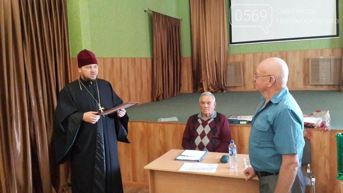 Автор гимна и герба Новомосковска отметил 80-летний юбилей, фото-23
