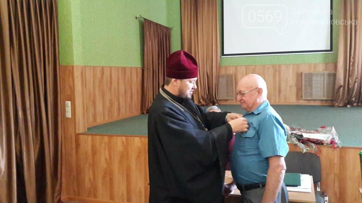 Автор гимна и герба Новомосковска отметил 80-летний юбилей, фото-24