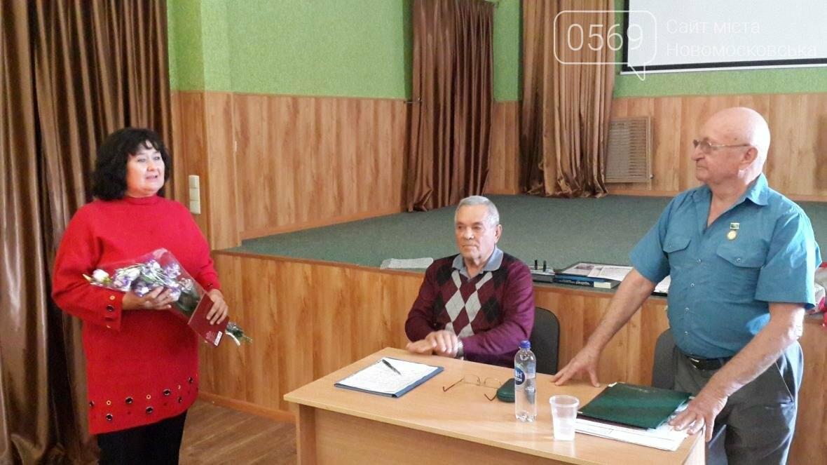 Автор гимна и герба Новомосковска отметил 80-летний юбилей, фото-27