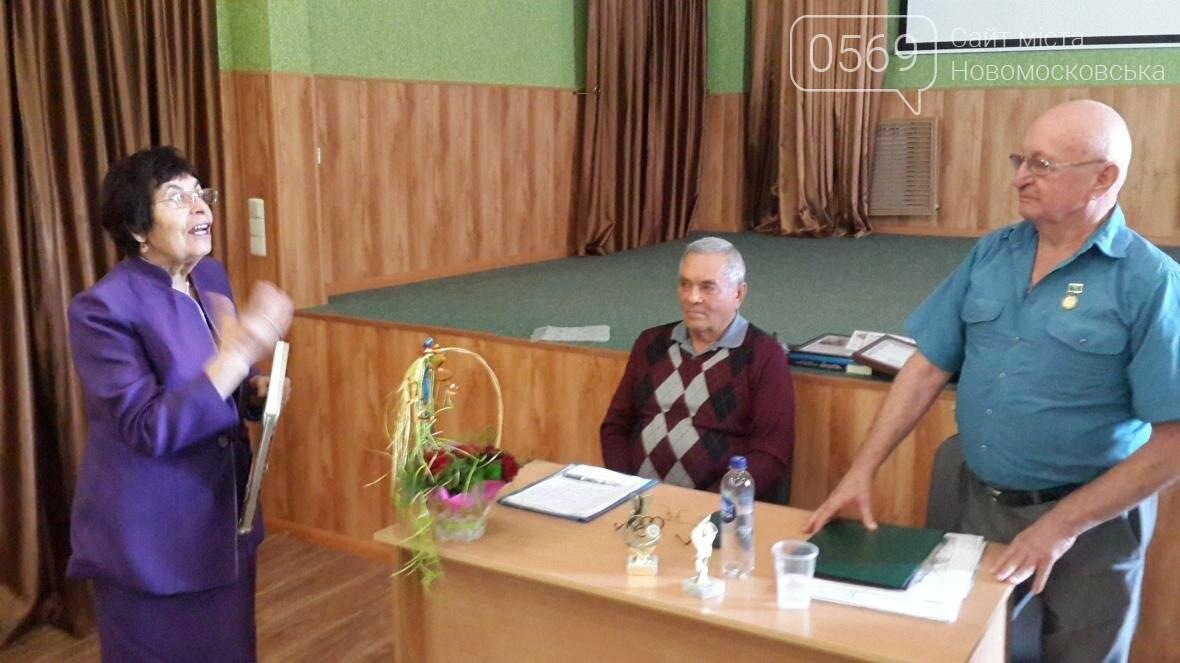 Автор гимна и герба Новомосковска отметил 80-летний юбилей, фото-28