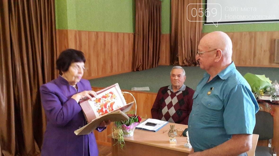 Автор гимна и герба Новомосковска отметил 80-летний юбилей, фото-29