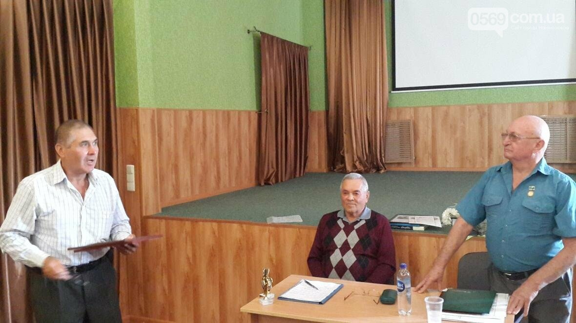 Автор гимна и герба Новомосковска отметил 80-летний юбилей, фото-31