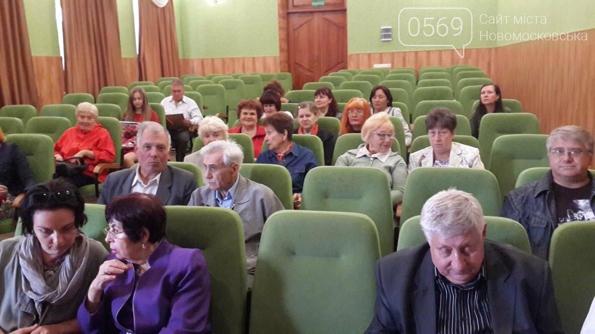 Автор гимна и герба Новомосковска отметил 80-летний юбилей, фото-8