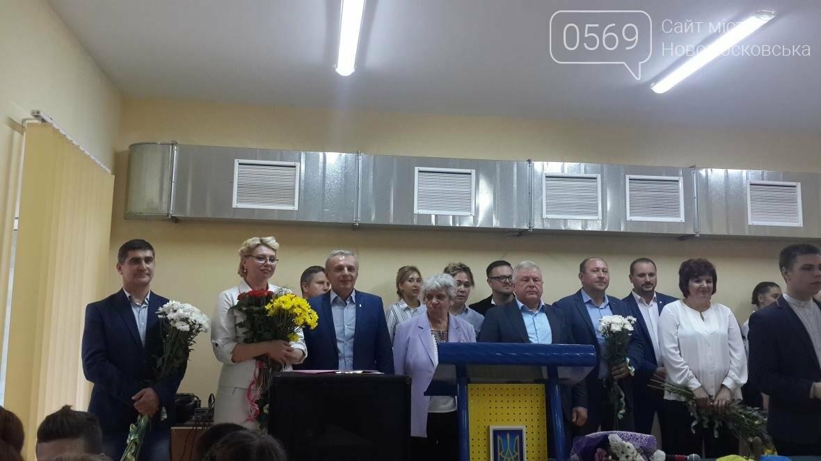 Элитный лицей Новомосковска отпраздновал новоселье, фото-5