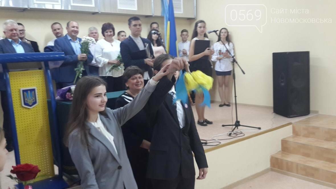 Элитный лицей Новомосковска отпраздновал новоселье, фото-9