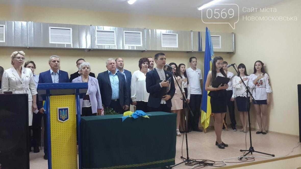Элитный лицей Новомосковска отпраздновал новоселье, фото-7