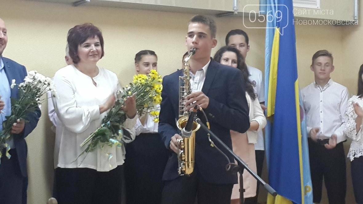 Элитный лицей Новомосковска отпраздновал новоселье, фото-3