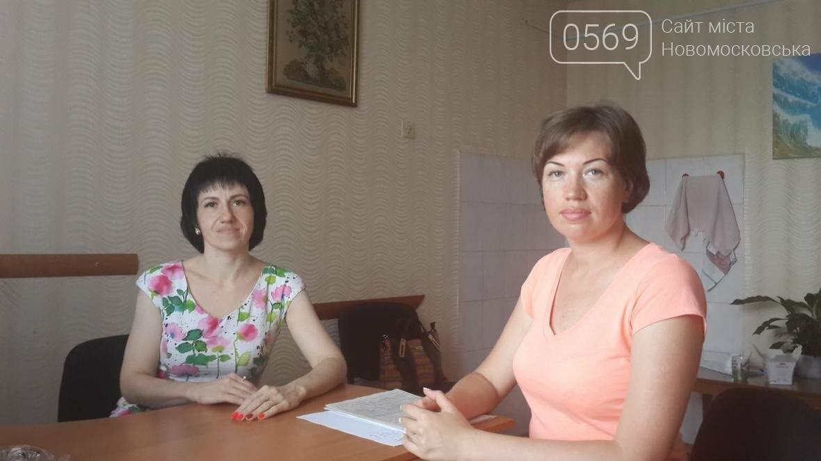Юлия Андрейко: разговор по душам, фото-2