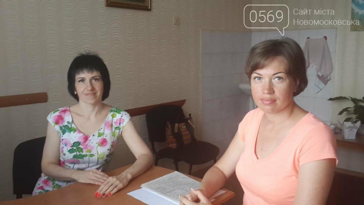 Юлия Андрейко: разговор по душам, фото-1