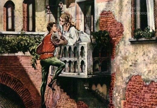 734 года назад родилась Джульетта, фото-1