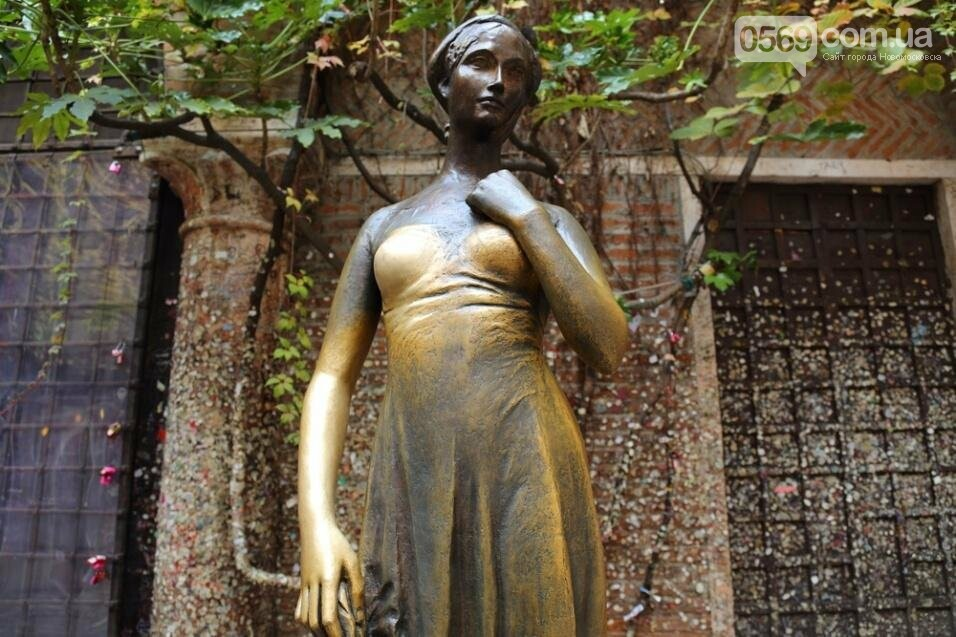 734 года назад родилась Джульетта, фото-2