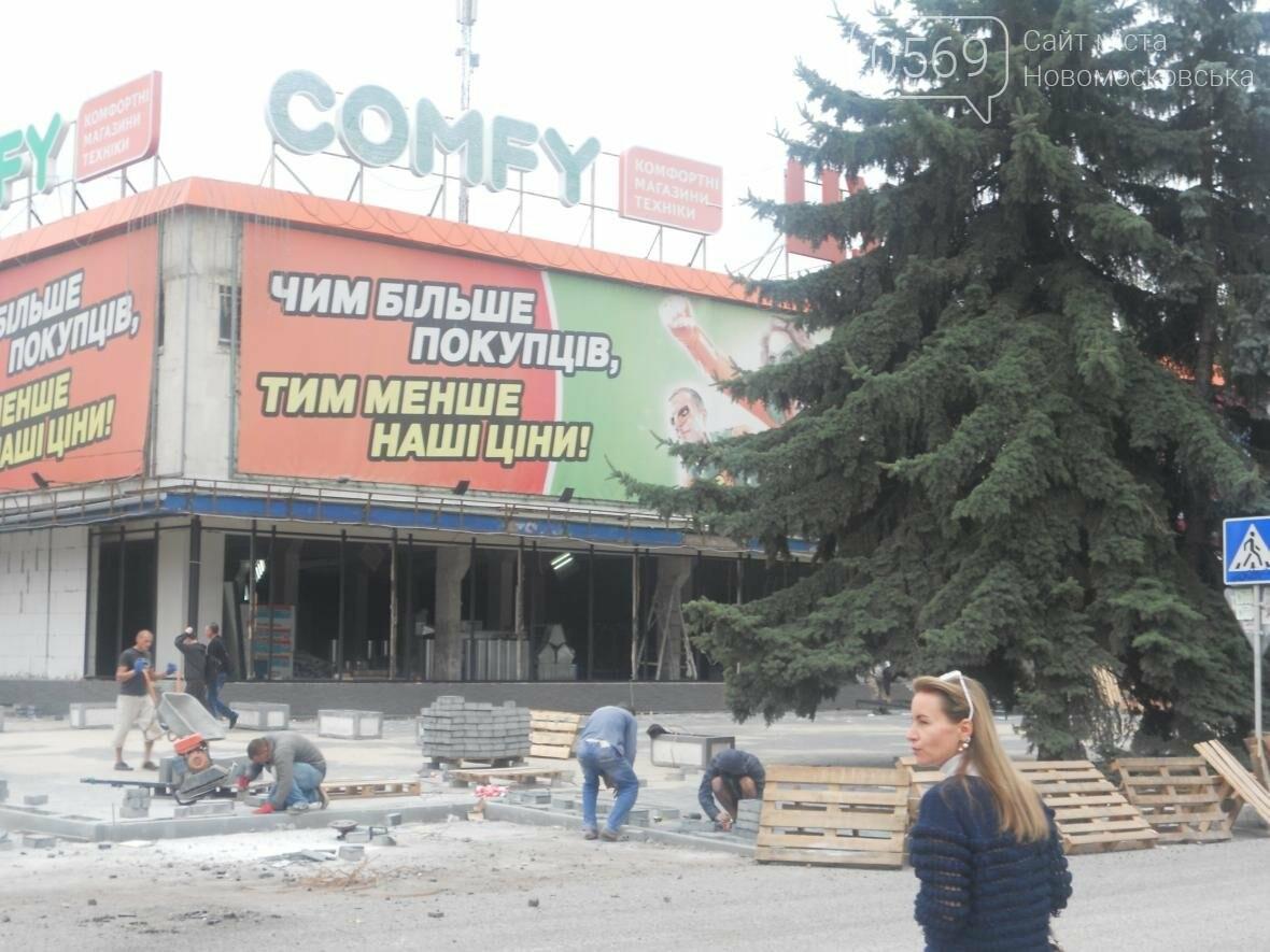 Что строят в центре Новомосковска, фото-4