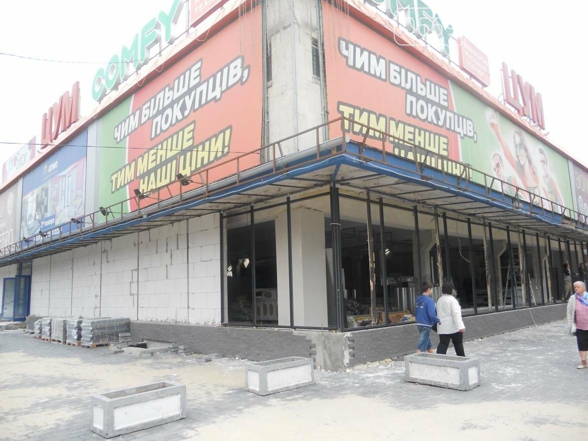 Что строят в центре Новомосковска, фото-5