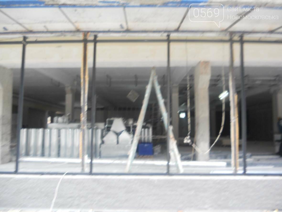 Что строят в центре Новомосковска, фото-1