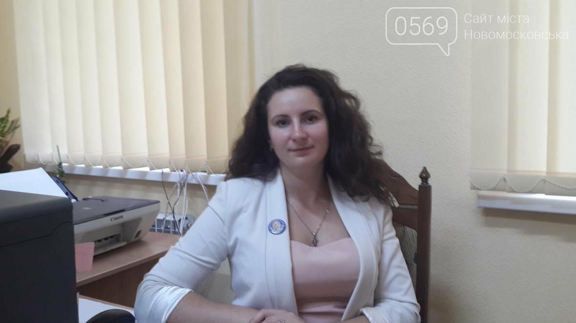 """В Новомосковский лицей """"Самара"""" возвращаются выпускники, фото-1"""