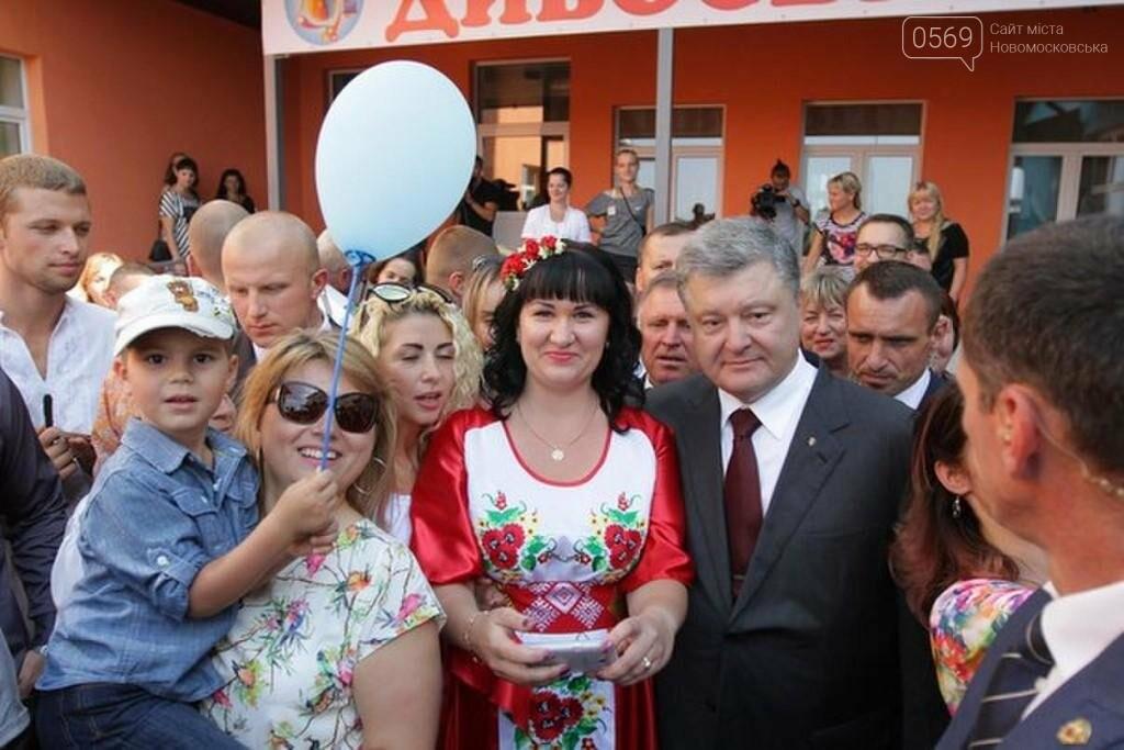 Ольга Мельничук: разговор по душам, фото-3