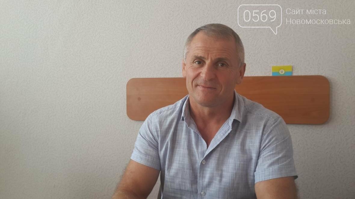 Юрій Карачевцев про децентралізацію опалення в Новомосковську, фото-1