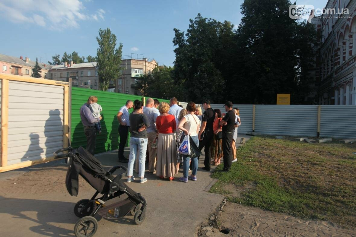 Скандал вокруг реконструкции площади Героев в Новомосковске, фото-4