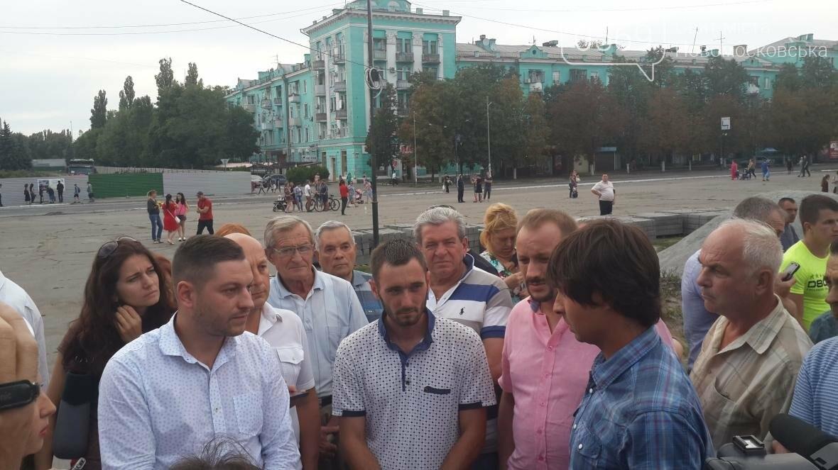 Скандал вокруг реконструкции площади Героев в Новомосковске, фото-8