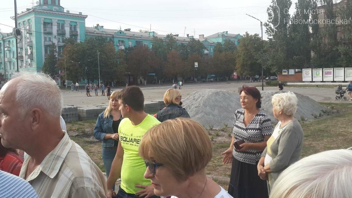 Скандал вокруг реконструкции площади Героев в Новомосковске, фото-10