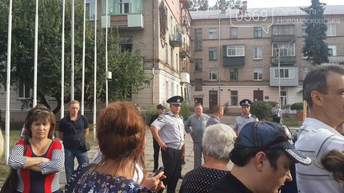 Скандал вокруг реконструкции площади Героев в Новомосковске, фото-11
