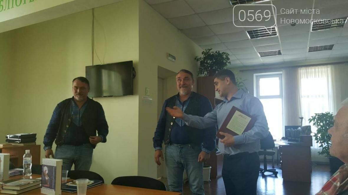 Братья Капрановы презентовали в Новомосковске новую книгу, фото-4