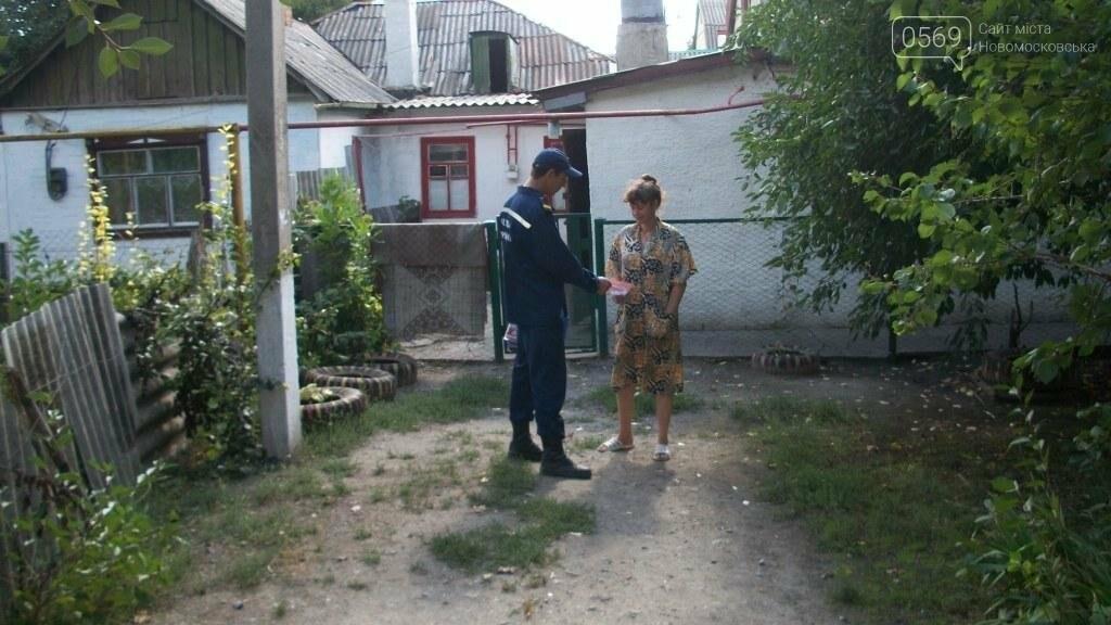 Спасатели напомнили жителям Новомосковска правила безопасности, фото-1