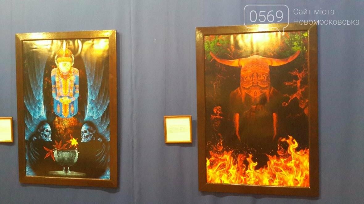 В Новомосковске открылась выставка Алексея Самойленко , фото-6
