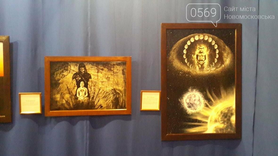В Новомосковске открылась выставка Алексея Самойленко , фото-4