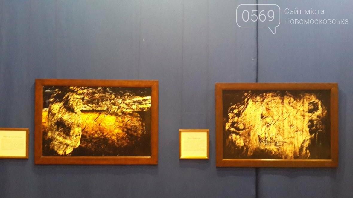 В Новомосковске открылась выставка Алексея Самойленко , фото-5