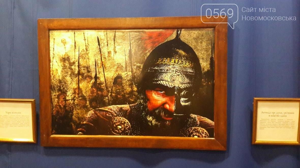 В Новомосковске открылась выставка Алексея Самойленко , фото-8