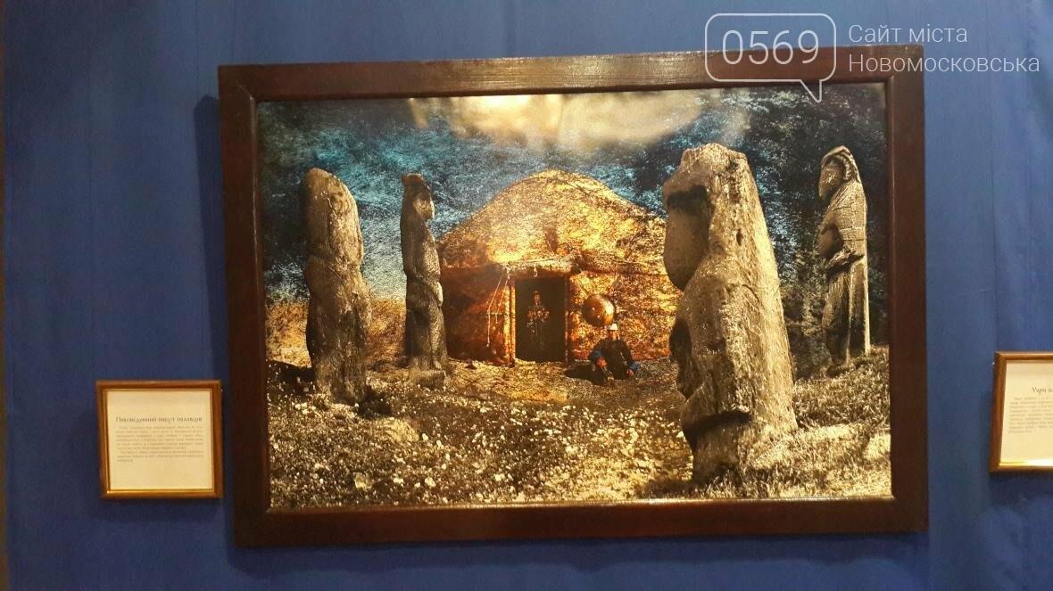 В Новомосковске открылась выставка Алексея Самойленко , фото-9